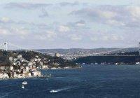 Власти Турции объяснили закрытие пролива Босфор