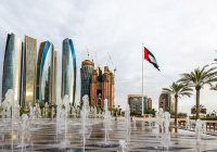 Абу-Даби признан самым безопасным городом в мире