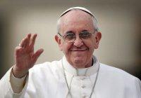 Папа Римский впервые в истории посетит Москву