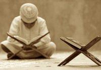 Слово, которому Всевышний Аллах обучил ангелов