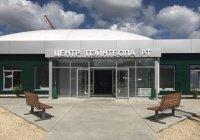 Президентский турнир по пейнтболу пройдет в Казани