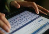 Жителя Ижевска будут рассуждать из-за экстремистские деловой дневник во социальных сетях