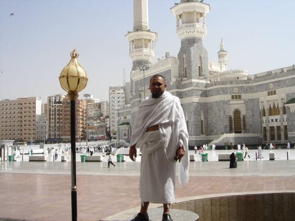 «вступительный такбир к совершению хаджа»