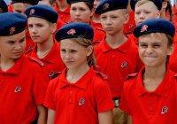 Татарстан купит 200 флагов для «Юнармии»