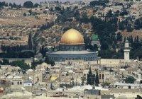 Иерусалимский Вакф признал, что Израиль не навредил артефактам Храмовой горы