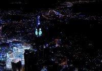 Как выглядит Мекка ночью? Это невероятно!