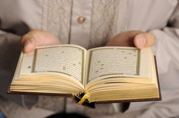 """""""Прежде чем взяться за обучение Корану, человек должен проинспектировать свое намерение"""""""