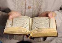 Заучивание Корана. 12 советов хафизов