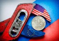 СМИ: Санкции сравнительно из чем России никак не будут совмещать серьезных результатов