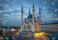 Татарстанцы на Курбан-байрам будут отдыхать 4 дня