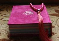 В Дагестане состоялся 0-й тендер чтецов Корана середь незрячих