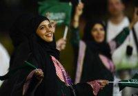 В Саудовской Аравии приняли решения на пользу женщин