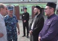 Муфтий Татарстана посетил исправительную колонию № 18