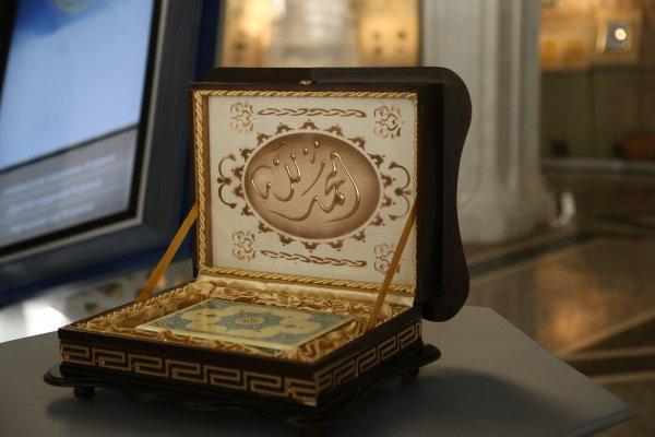 Первый в истории Коран, побывавший в Антарктиде, отправляется в Мекку