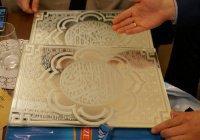 Муфтию Татарстана представили шамаили на стекле