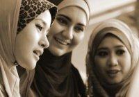 Может ли мусульманка задать мужчине вопрос, касающийся интимной сферы в исламе?