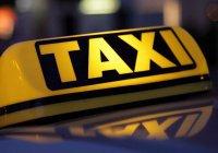 Может ли таксист считаться путником?