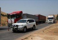ООН отправила новый гуманитарный конвой в Сирию