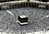 Саудовская Аравия откроет границу для хаджиев из Катара