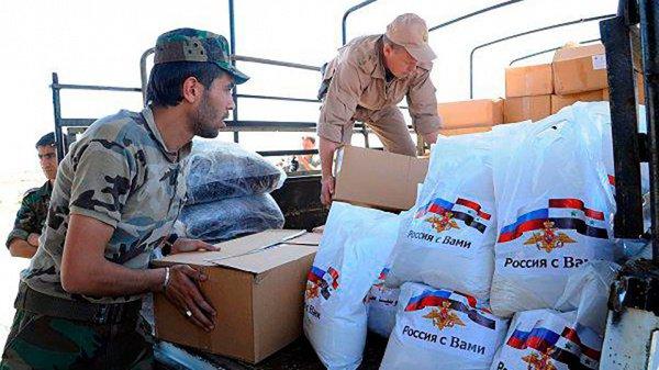 Российская Федерация предложила представителям властей иоппозиции Сирии сделать комитеты примирения