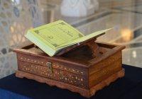 Путешествие казанского Корана: из Антарктиды в Мекку