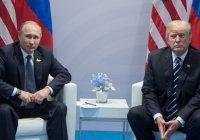 Опрос: Путину в мире доверяют больше, чем Трампу