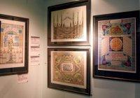 Выставка «Ислам – религия мира» стартовала в Дербенте