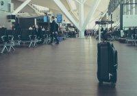 В аэропортах измеряют температуру туристам из Турции