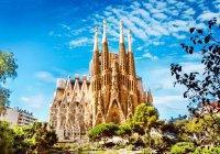 В Барселоне террористы хотели взорвать собор