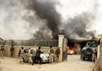 Возле посольства США в Кабуле прогремел взрыв