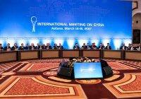 Встреча по Сирии в Астане состоится в сентябре