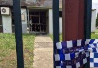 Поджигателей мечети Мельбурна обвинили в терроризме