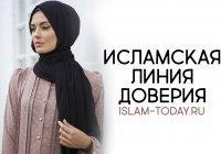 """Исламская линия доверия: """"Свекровь наговаривает на меня. Как наладить отношения в семье?"""""""