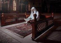 10 предписаний, которые в шариате Ибрагима (а.с.) были обязательными