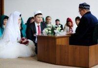 В Казахстане за никах без ЗАГСа введут наказание