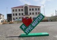 В Урус-Мартане заложили капсулу под строительство мечети