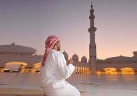 Если Аллах начинает испытывать любовь к одному из рабов...