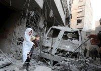 Сирия обвинила США в преступлениях против человечности