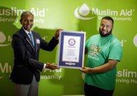 Мечеть Лондона установила кулинарный рекорд (ФОТО)