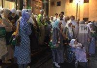 3 татарстанца с инвалидностью отправились в хадж в Мекку