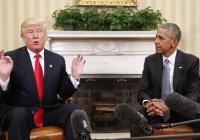 Дональд Трамп «затмил» Барака Обаму (ФОТО)