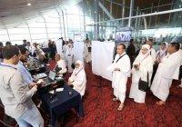 В Саудовской Аравии оформиться в хадж можно за 20 минут
