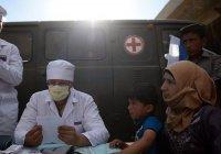 Российские врачи оказали помощь 45 тысячам сирийцев