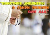 Тому, кто будет совершать дела ради ахирата, Аллах выполнит его мирские дела