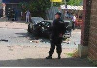 В Уфе взорвалась бомба