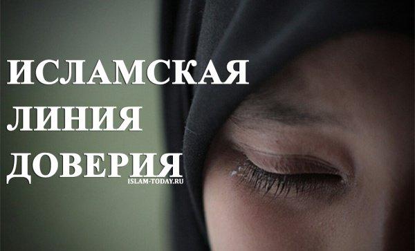 """""""Я боюсь Аллаха, я боюсь наказания... я запуталась.."""""""