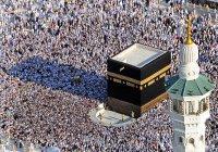 В 2017 году Саудовская Аравия примет 2 миллиона паломников