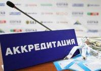 Международной конференции духовных лидеров будет посвящен видеомост Казань – Москва – Симферополь
