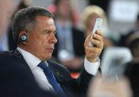 Президенту Татарстана подарили криптокошелек