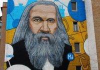В Менделеевске на домах появились портреты ученых-химиков